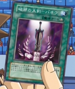 WickedBreakingFlambergeBaou-JP-Anime-GX
