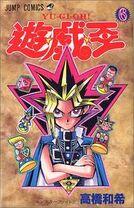 Yu-Gi-Oh! Vol 6 JP