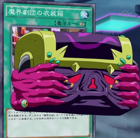 File:AbyssActorsCostumeChest-JP-Anime-AV.png