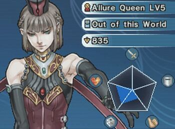 Allure Queen LV5