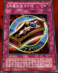 DarkRenewal-JP-Anime-DM