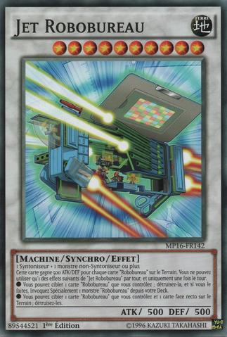 File:DeskbotJet-MP16-FR-C-1E.png