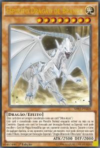 File:DragonSpiritofWhite-SHVI-PT-1E-OP.png