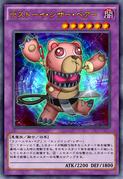 FrightfurBear-JP-Anime-AV