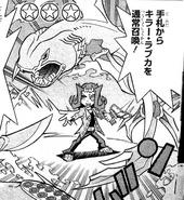 FrillerRabca-JP-Manga-DZ-NC