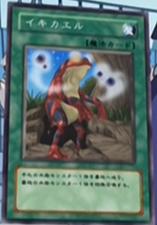FrogResurrection-JP-Anime-GX