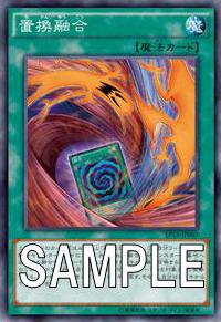 File:FusionSubstitute-EP15-JP-OP.png