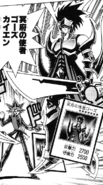 GorztheEmissaryofDarkness-JP-Manga-R-NC