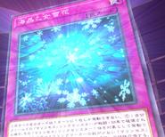 MarincessSnow-JP-Anime-VR