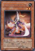 MysticSwordsmanLV2-EE3-JP-R