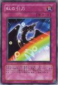 RainbowGravity-LODT-JP-C