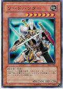 SwordHunter-DL3-JP-C