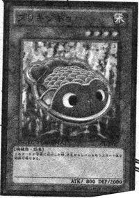 TinGoldfish-JP-Manga-DZ