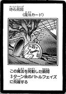 TurnJump-JP-Manga-DM