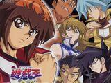 Yu-Gi-Oh! Duel Monsters GX Sound Duel Vol II