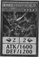 AbyssActorWildHope-JP-Manga-DY