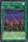 Afterglow-JP-Anime-5D