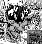 BerserkeroftheTenyi-JP-Manga-OS-NC