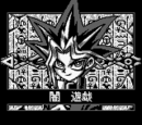 Yami Yugi (Duel Monsters 1)