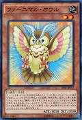 FluffalOwl-SPFE-JP-C