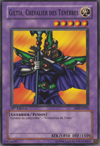 File:GiltiatheDKnight-MRD-FR-C-1E.png