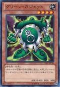GreenGadget-15AY-JP-C