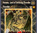 Hamon, Lord of Striking Thunder (BAM)