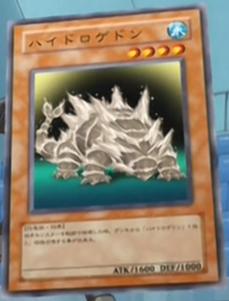 File:Hydrogeddon-JP-Anime-GX-AA.png