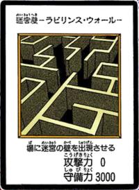 LabyrinthWall-JP-Manga-DM-color