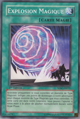 File:MagicalBlast-SDSC-FR-C-1E.png