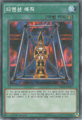 MagicalDimension-MB01-KR-MLR-1E