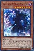 MagicianofDarkIllusion-TDIL-JP-SR