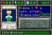 MysticalElf-DDM-IT-VG