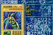 PerfectlyUltimateGreatMoth-GB8-JP-VG
