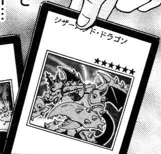 File:ScissorhandDragon-JP-Manga-5D.jpg