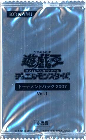 Tournament Pack 2007 Vol.1