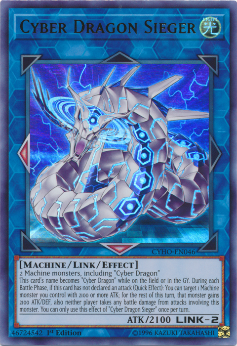 Cyber Dragon Sieger Yu Gi Oh Fandom Powered By Wikia