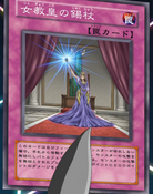 EmpresssStaff-JP-Anime-5D