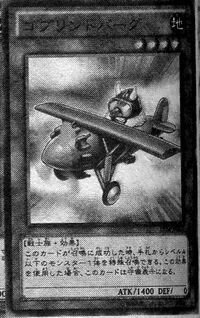 Goblindbergh-JP-Manga-DZ