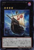 Number50BlackshipofCorn-YZ02-JP-UR