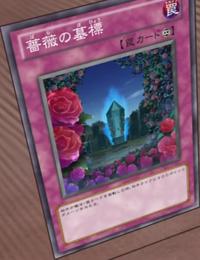RoseMarker-JP-Anime-ZX