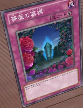 Rose Marker Yu Gi Oh Wiki Fandom