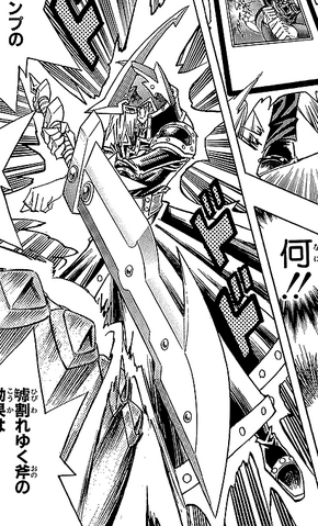 File:SilentSwordsmanLV3-JP-Manga-DM-NC.png