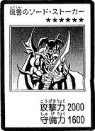 Swordstalker-JP-Manga-DM