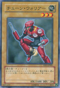 TuneWarrior-YSD3-JP-C