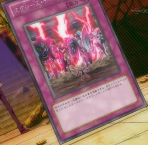 File:XyzDischarge-JP-Anime-ZX.png