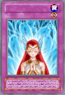 AquaChorus-EDS-EN-VG