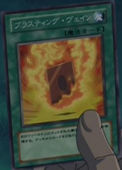 File:BlastingVein-JP-Anime-GX.png