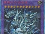 Blue-Eyes Alternative Ultimate Dragon