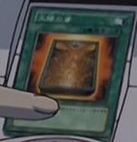 BookofTaiyou-JP-Anime-GX